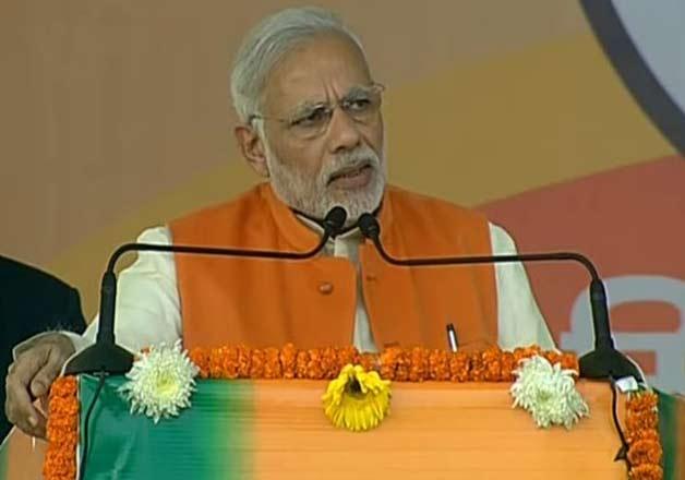 PM Modi addresses BJP's 'parivartan rally' in