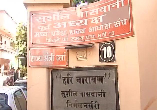 I-T raids premises of BJP leader Sushil Vaswani in Bhopal