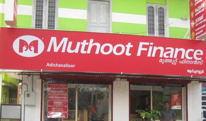 Muthoot Finance shares zoom nearly 18% after Q4 earnings