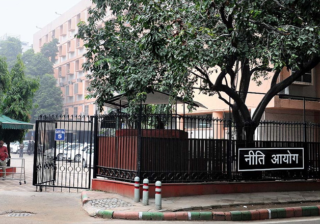 File pic - An outside view of NITI Aayog office in New