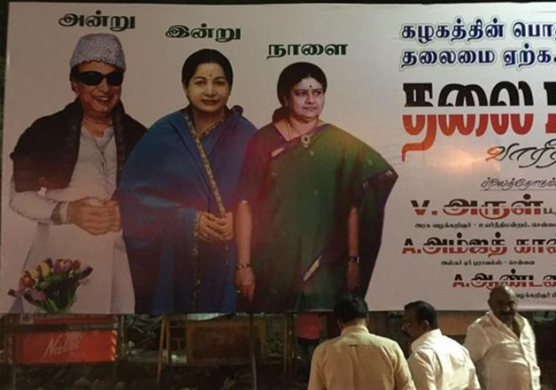 A poster requests Sasikala to take up the leadership of