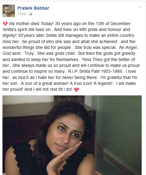India Tv - Prateik Babbar's FB post