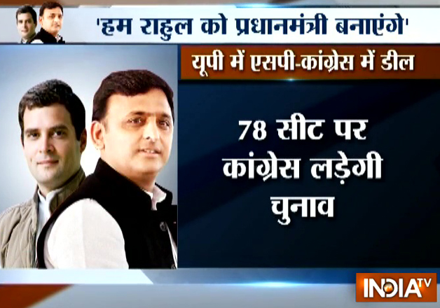 SP, Cong, RLD reach seat-sharing accord for 2017 UP polls