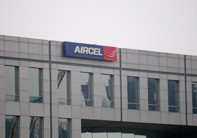File pic - A pic taken from outside of the Aircel office