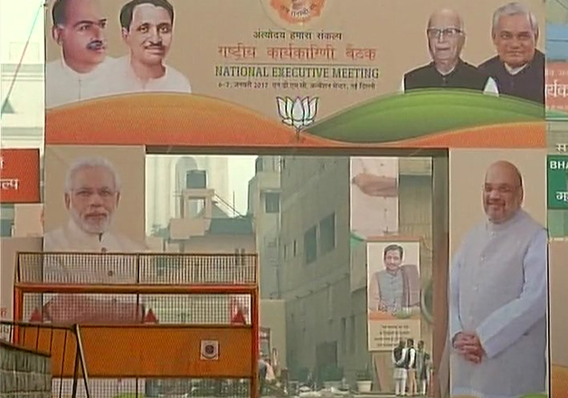BJP's two-day National Executive meeting in Delhi to begin