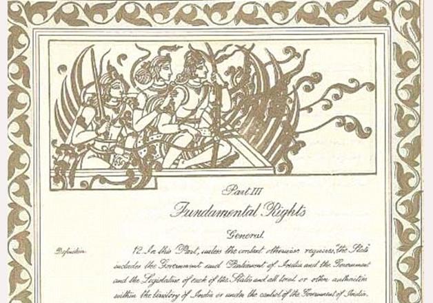India Tv - Original manuscript of Indian Constitution had pictures of Hindu gods and gurus
