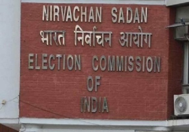 File - Outside of Election Commission of India