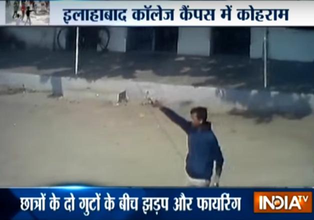 Brawl inside college campus in Allahabad, miscreants resort