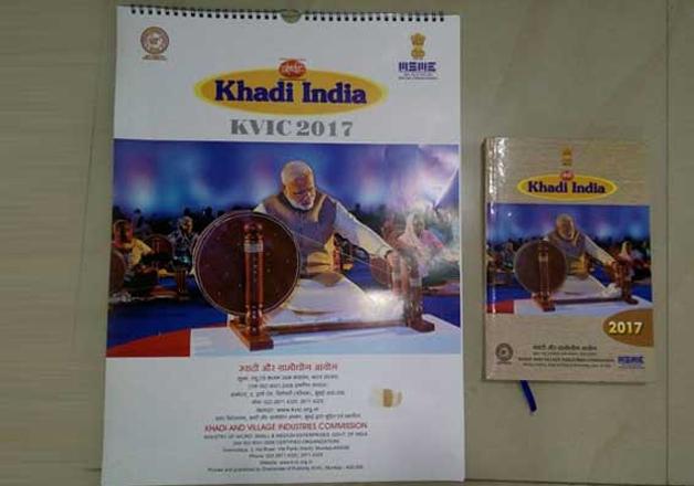 PM Modi seen on 2017 Khadi Udyog calendar and diary instead