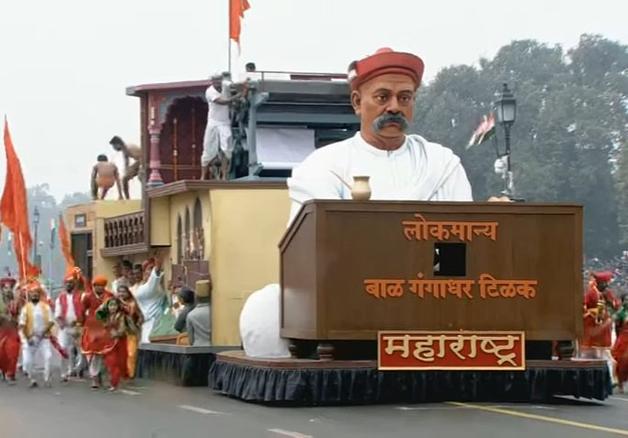 India Tv - Maharashtra tableau