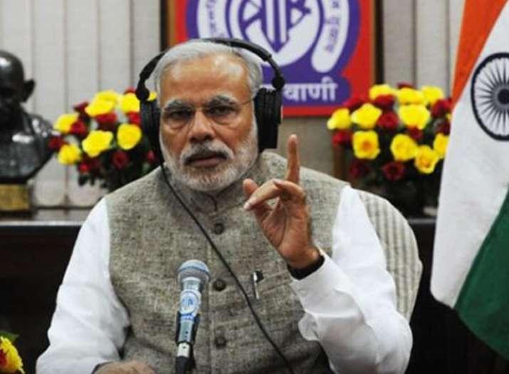 PM Modi's 'Mann Ki Baat' will broadcast today