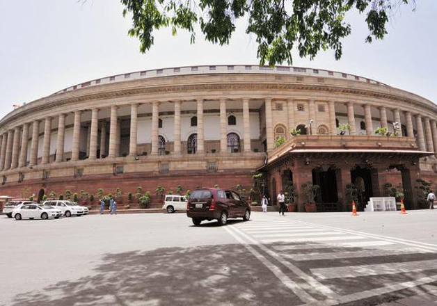 File pic - Outside view of Parliament