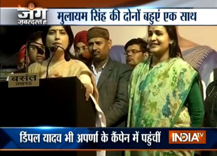 Dimple Yadav campaigns for sister-in-law Aparna