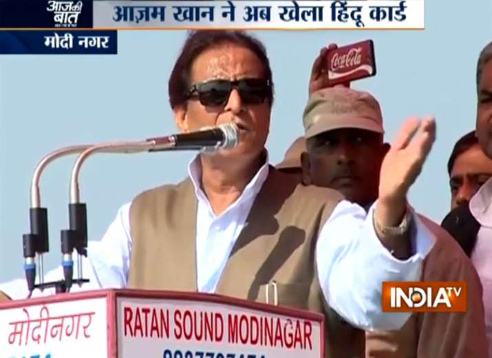Azam Khan said Hinduism is most tolerant religion
