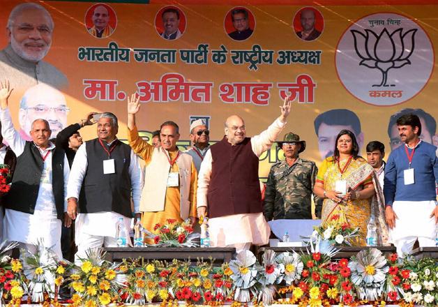 File pic - Amit Shah waves at crowd at a public meeting at