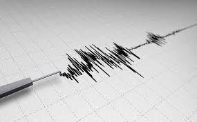 5.0 magnitude earthquake hits Nepal, no casualties reported