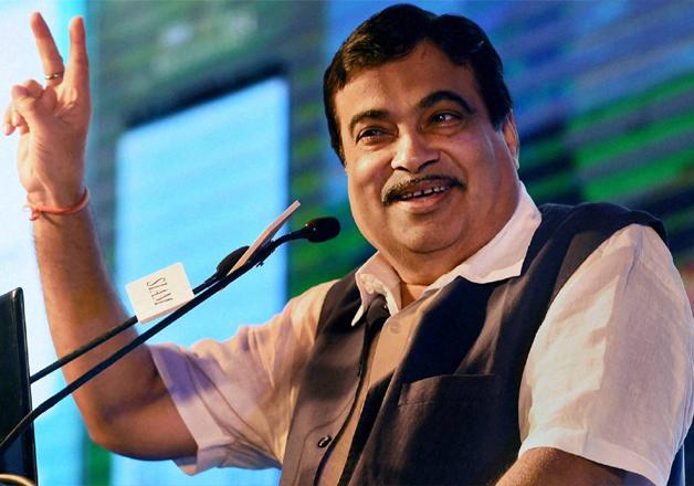 File pic of Union Minister Nitin Gadkari