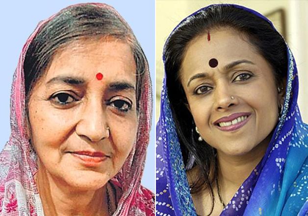 File pic - Garima Sinh and Ameeta Sinh
