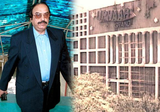 Uphaar fire tragedy: SC sentences accused Gopal Ansal to