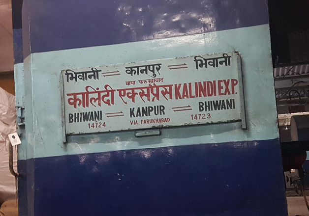 File pic - Kalindi Express collides with goods train near