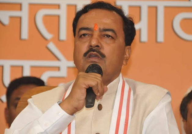 File pic - UP BJP chief Keshav Prasad Maurya