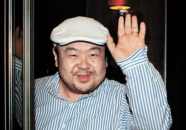 Dying words of Kim Jong-un's half-brother revealed after he