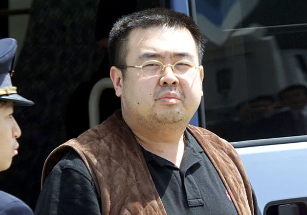 Kim Jong-nam's assassination strains ties between