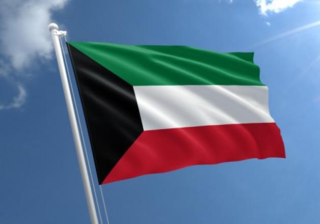 Kuwait imposes visa ban on five Muslim-majority nations