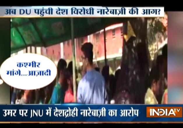 After JNU, 'azadi' slogans raised at DU's Ramjas