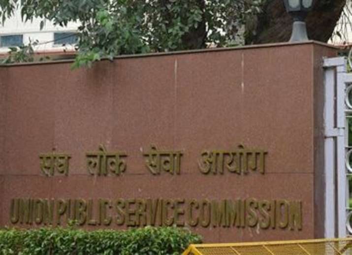 Civil services exams prelims to be held in June this year