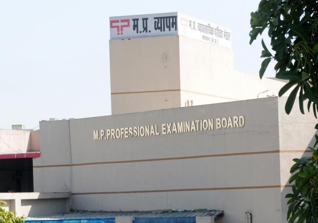 CBI closes 9 special Vyapam courts