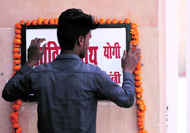 A new nameplate is placed at the entrance of 5 Kalidas Marg