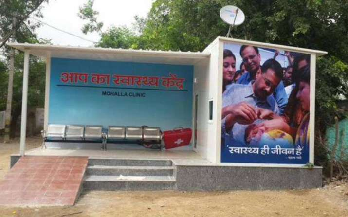An Aam Aadmi Mohalla clinic in Delhi