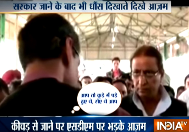 Watch: Azam Khan vents anger of SP's loss in UP polls on