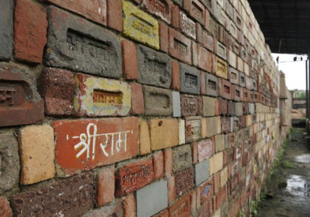 India Tv - Ram Mandir Workshop