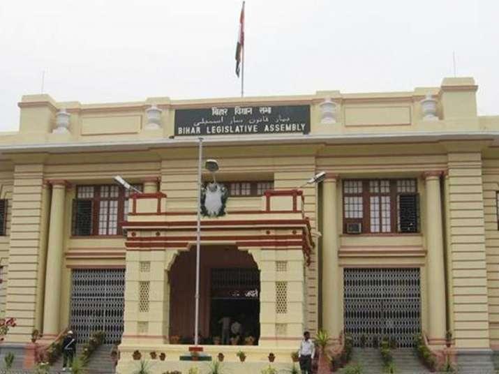 Bihar Assembly