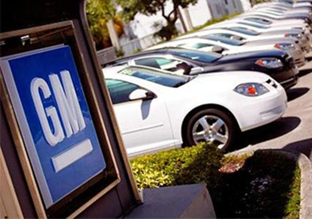 General Motors puts investment plan in India on hold: