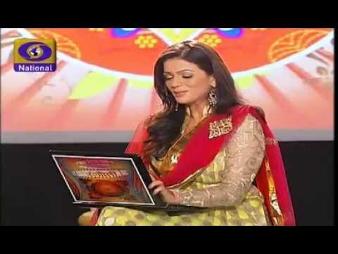 India Tv - Rangoli