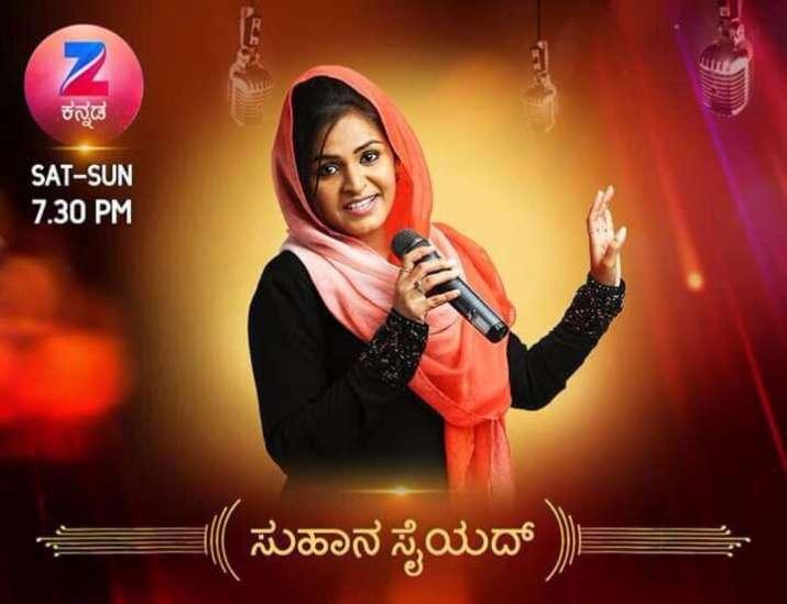 Suhana Sayeed sang a Hindu devotional song in a singing