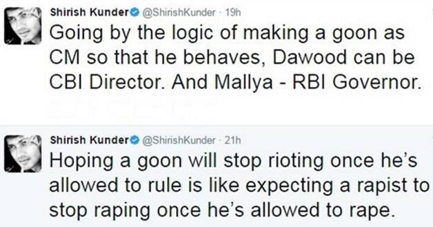India Tv - Screenshot of Shirish's tweets