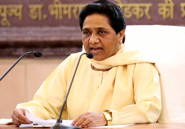 File pic of BSP supremo Mayawati