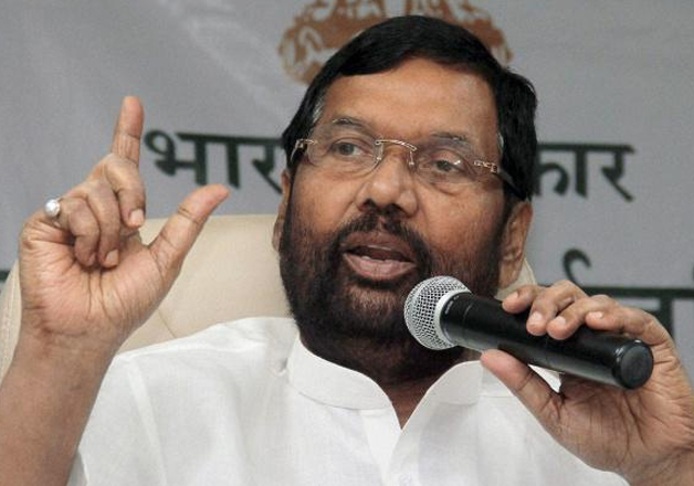 File pic of LJP chief Ram Vilas Paswan