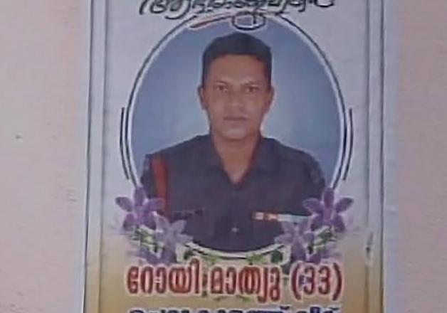 File pic of Sahayak Roy Mathew