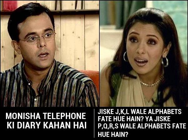 India Tv - We should definitely take some 'money-management tips' from Monisha Sarabhai