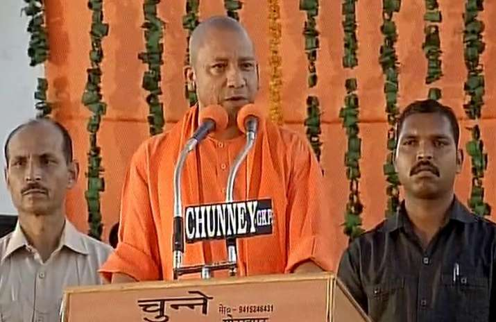 CM Adityanath addressing a rally in Gorakhpur