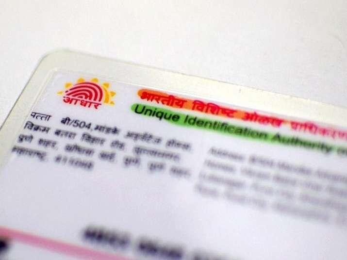 Nothing wrong in linking Aadhaar with PAN, rules Supreme