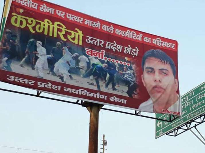One booked after banners asking Kashmiris to leave UP