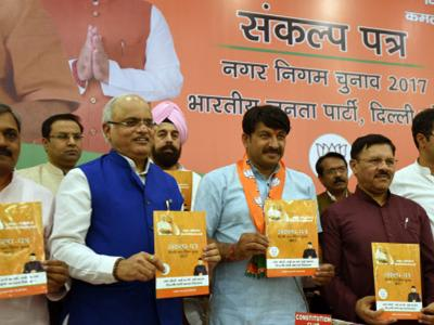 BJP, Manifesto, Municipal, MCD Polls, Meals