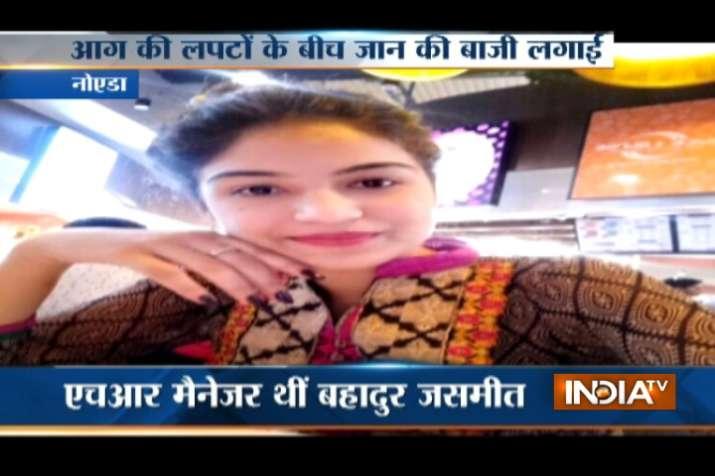 Noida fire tragedy: Brave 20-year-old HR manager Jasmeet