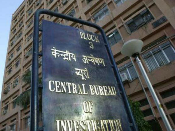 CBI to get new online system to deal with black money cases